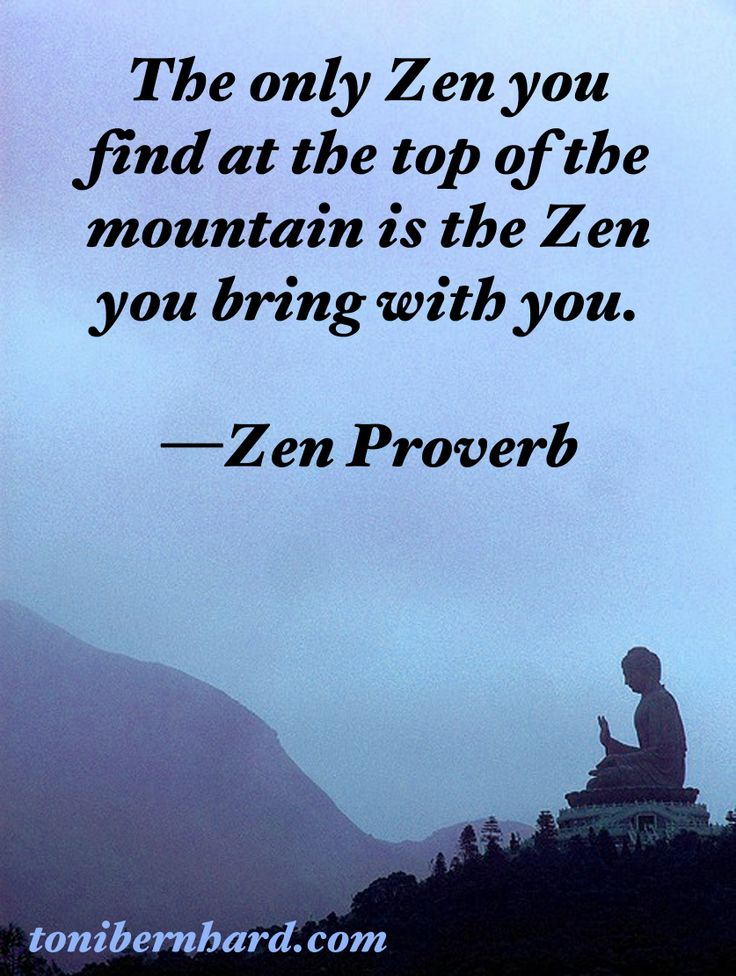 zen quotes on happiness - photo #9