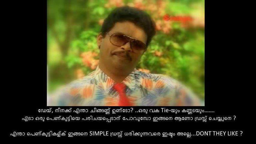 Malayalam Funny Photo Comments 8