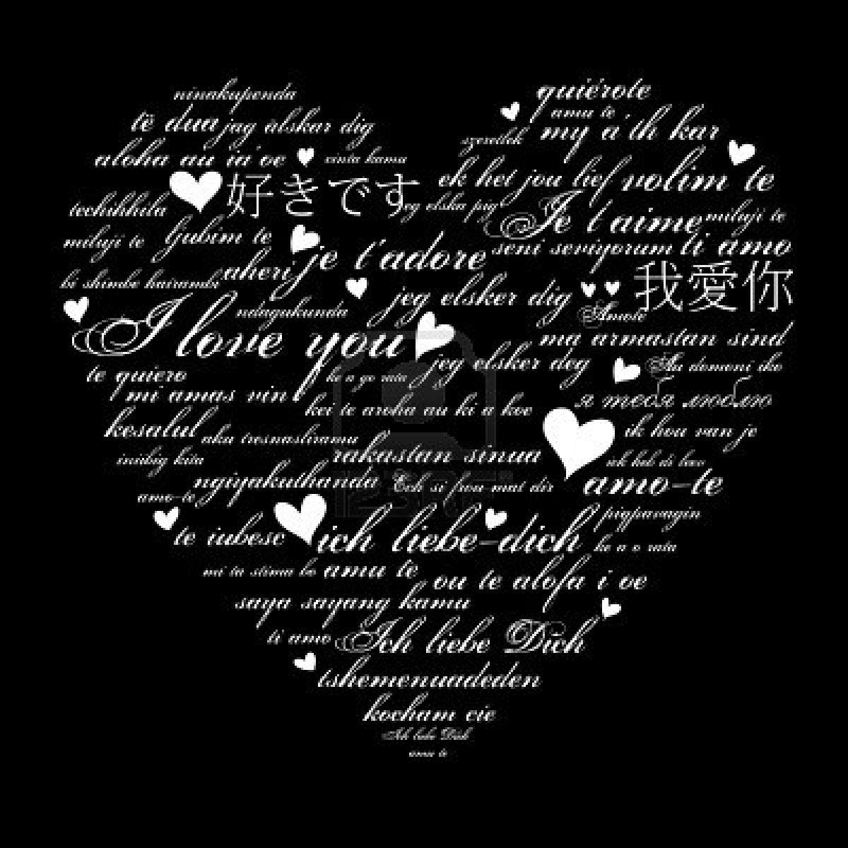 Картинка со словами я люблю тебя на всех языках мира, большие для