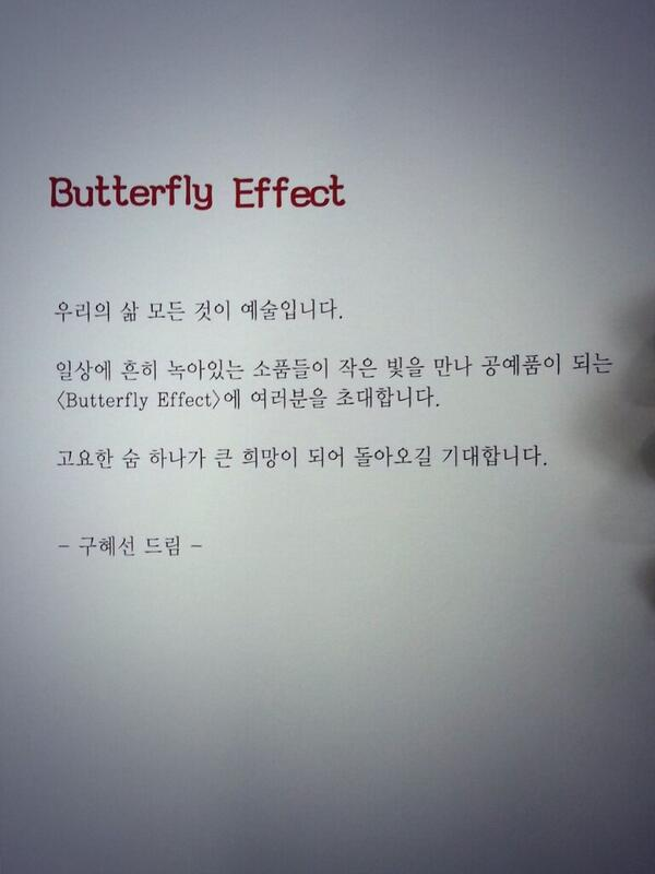 Butterfly Effect Quotes Quotesgram