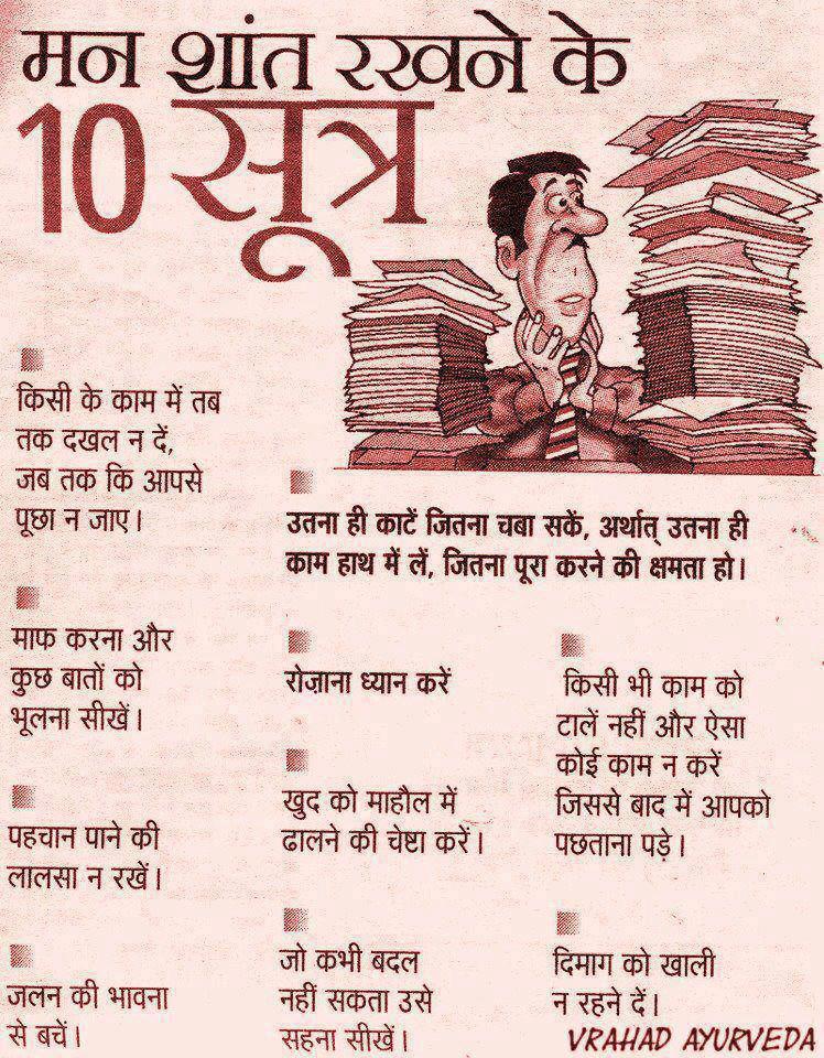 Strong Emotional Quotes Hindi. QuotesGram
