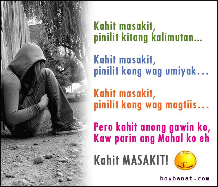 Masakit Tagalog Sad Love Quotes And Sayings: English Sad Love Quotes. QuotesGram