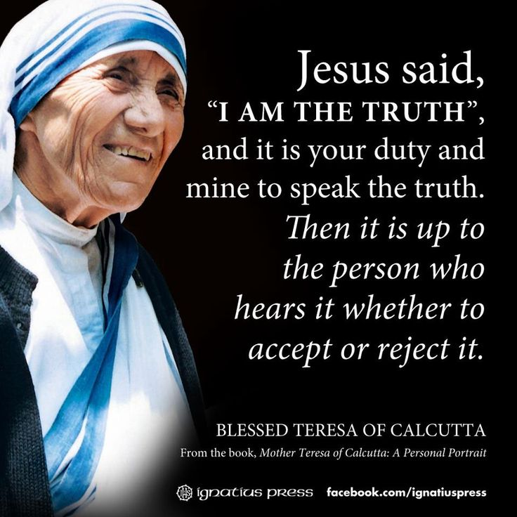 Quote From Mother Teresa: Mother Teresa Quotes On Jesus. QuotesGram