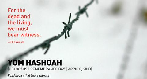holocaust remembrance project essays