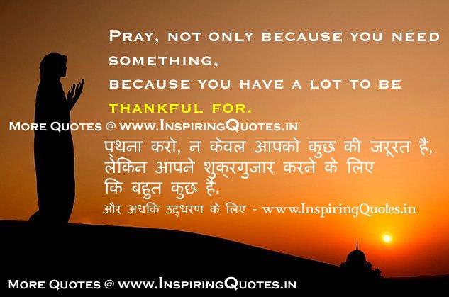 Hindu Quotes In English. QuotesGram