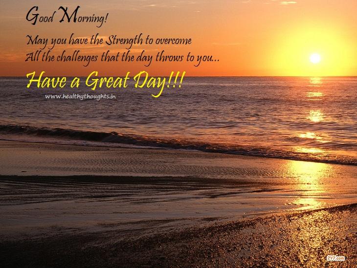 Best Good Morning Quotes Quotesgram: Good Morning Saturday Inspiring Quotes. QuotesGram