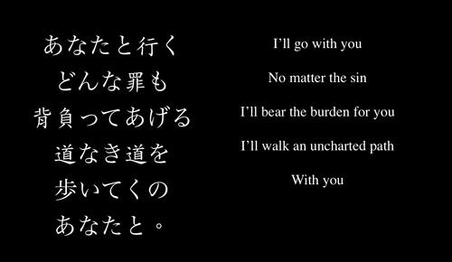 japanese love quotes quotesgram
