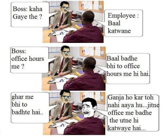 fiduciary relationship between employer and employee funny