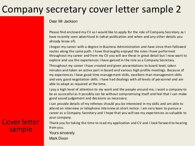 Office Secretary Quotes Quotesgram