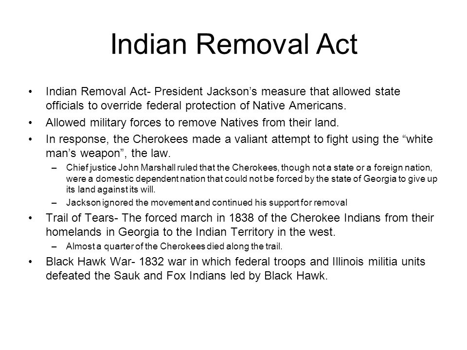 debate on indian removal essay The tribe with the most famous resistance to the indian removal act was the cherokee essay to its readers supporting indian debate on the indian removal.