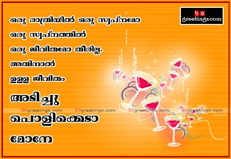 Valentine Day English Quotes For Friends