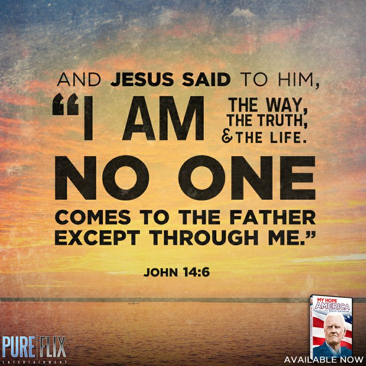 Perfect Just The Way I Am Quotes: top 43 quotes about ...  |The Way I Am Quotes