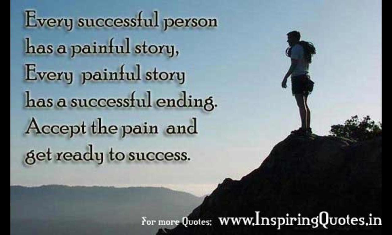 Motivational Quotes About Success: Famous Success Quotes. QuotesGram
