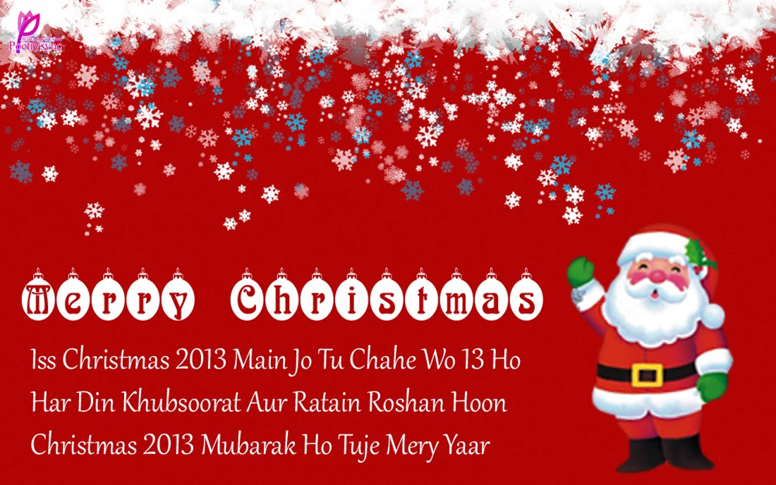 Merry Christmas Wishes To All 2015 2016 Sayings Quotes: Merry Christmas Greetings Quotes. QuotesGram