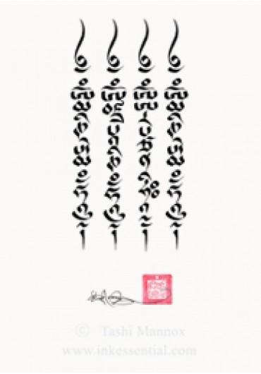 Буддийские тату с переводом