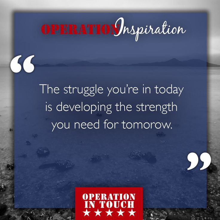 Developing Strength Motivational Quote: Strength Courage Quotes Inspirational. QuotesGram