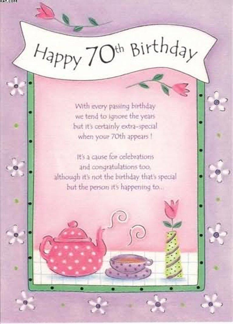 30th Birthday Celebration Quotes. QuotesGram