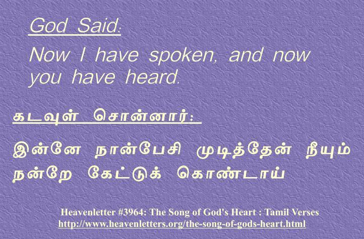 love quotes in english tamil quotesgram