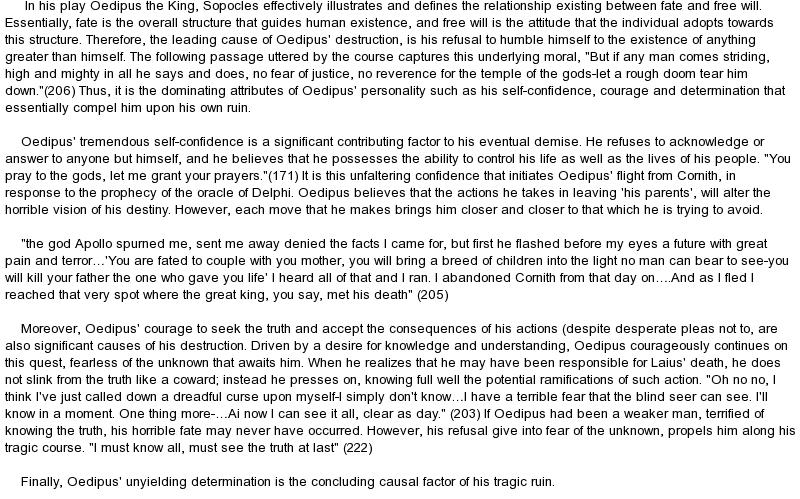 fate in king lear essay