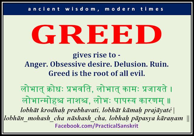 Money Greed Quotes. QuotesGram
