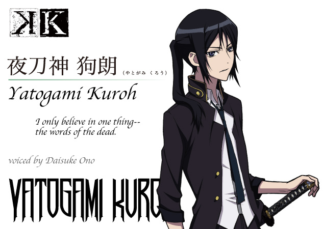 Anime Characters That Start With E : K project quotes quotesgram