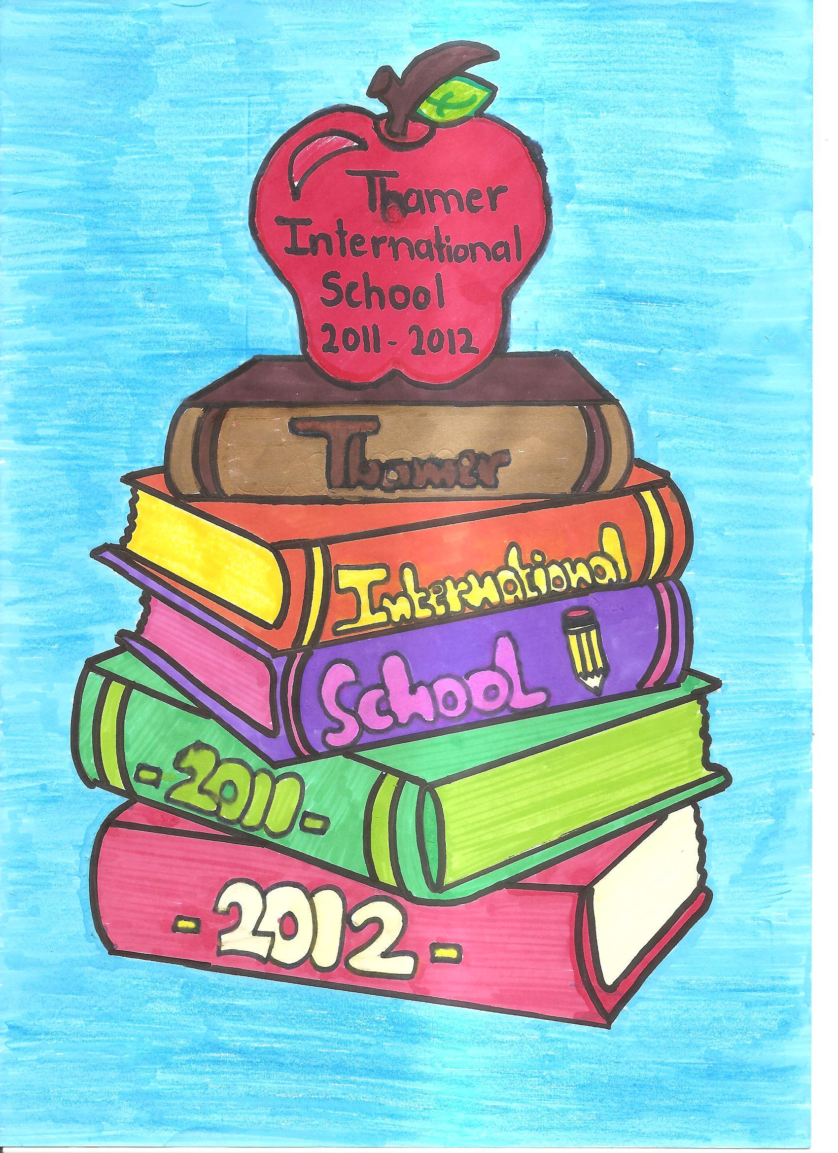 Middle Grade Book Cover Design