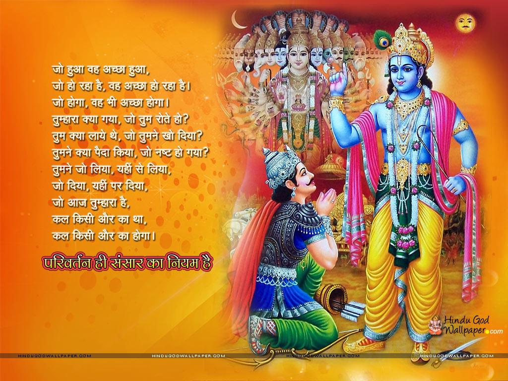 the path to ultimate reality according to the hindu bhagavad gita