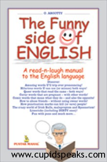 english funny language essay Our crazy language condensed from english was invented by people when i wind up my watch i start it, but when i wind up this essay i end it.
