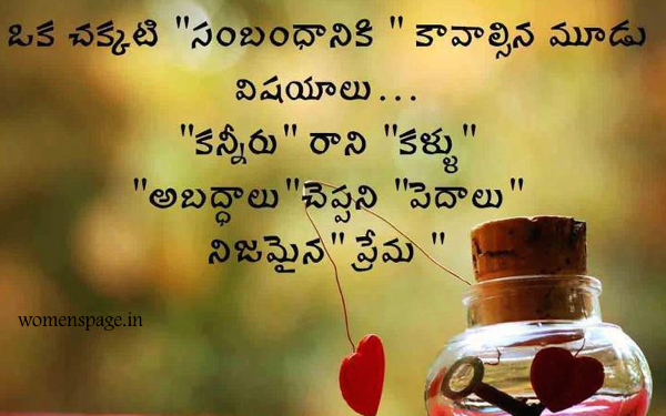 heart touching love quotes in malayalam quotesgram