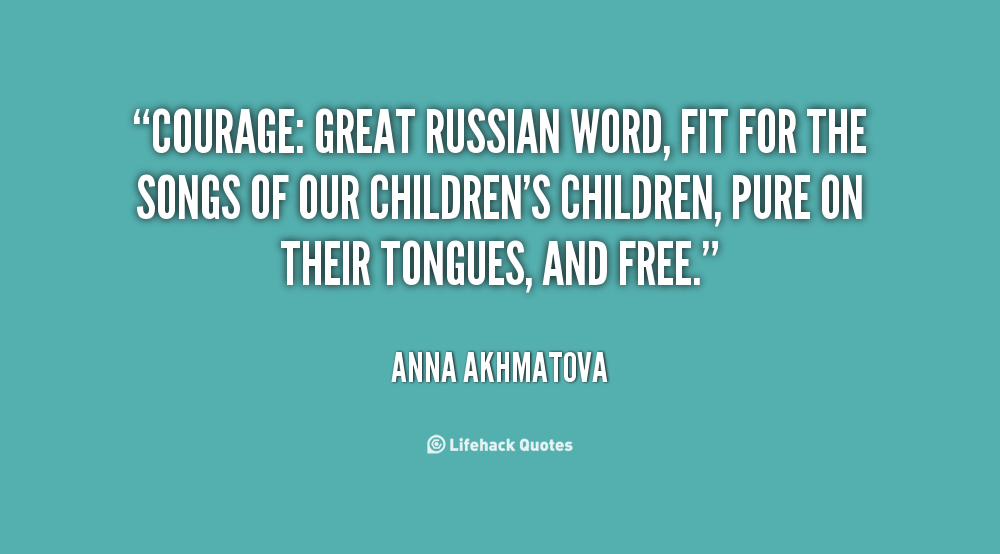 Russian Quotes About Love. QuotesGram