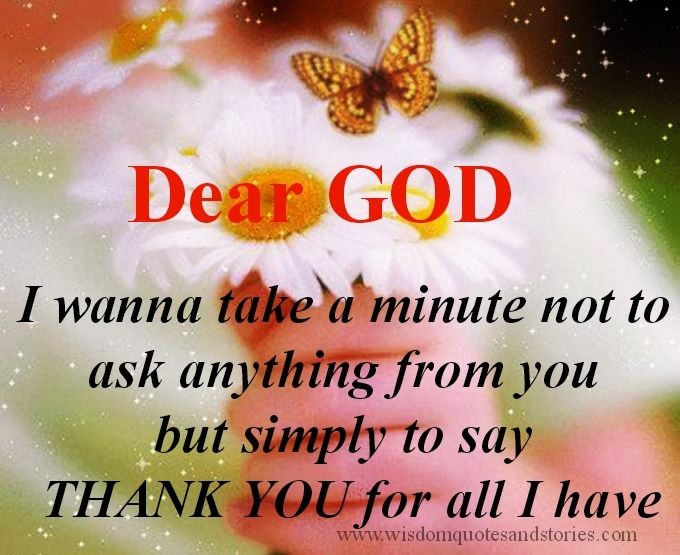 dear god thank you quotes quotesgram