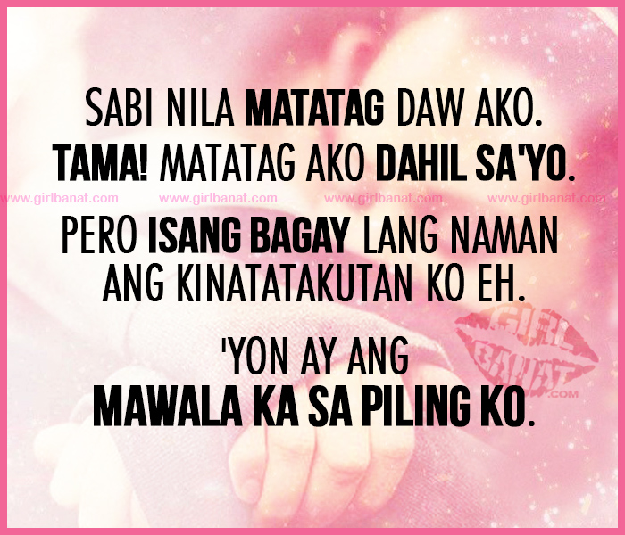 Short Sweet I Love You Quotes: Tagalog Crush Quotes For Girls. QuotesGram