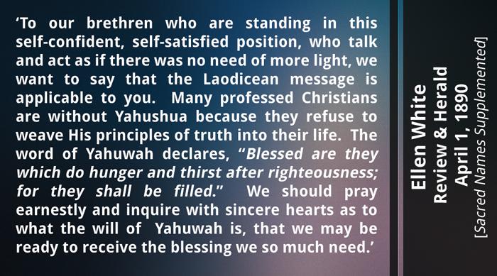 Ellen White Quotes On Prayer. QuotesGram