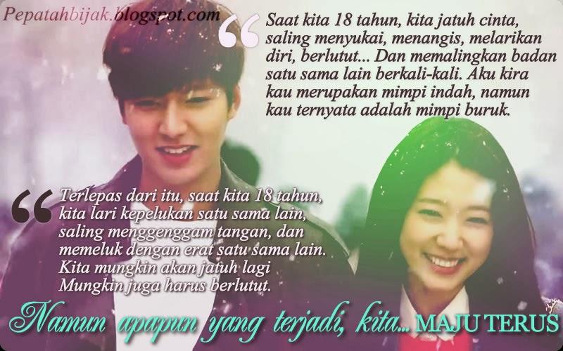 Heirs Korean Drama Quotes Quotesgram