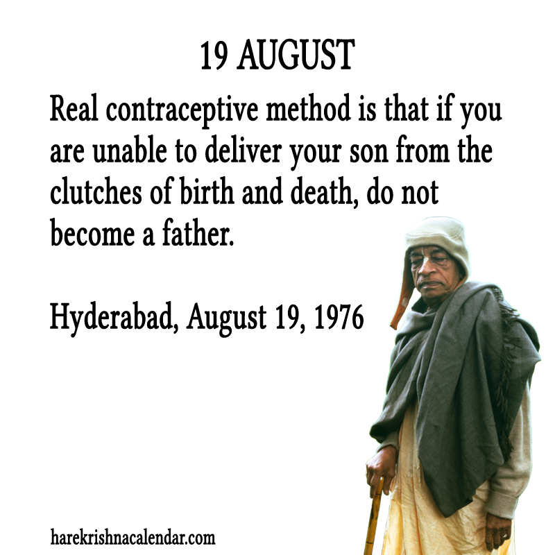 Quote Of The Month: Month Of August Quotes. QuotesGram