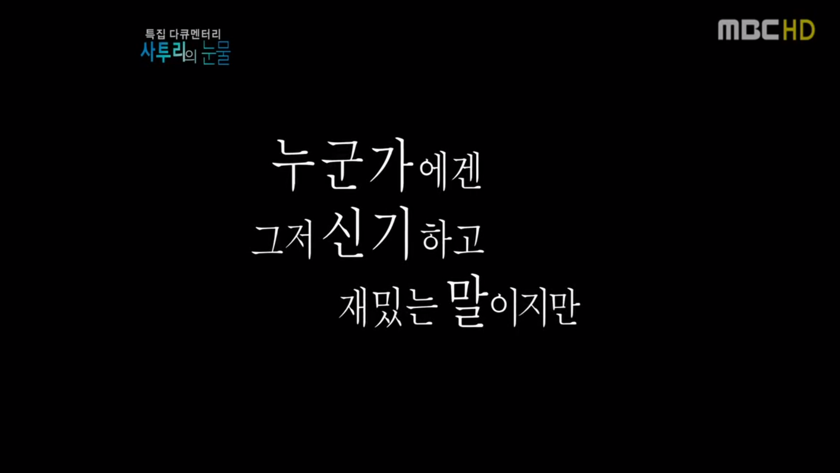 korean friendship quotes quotesgram