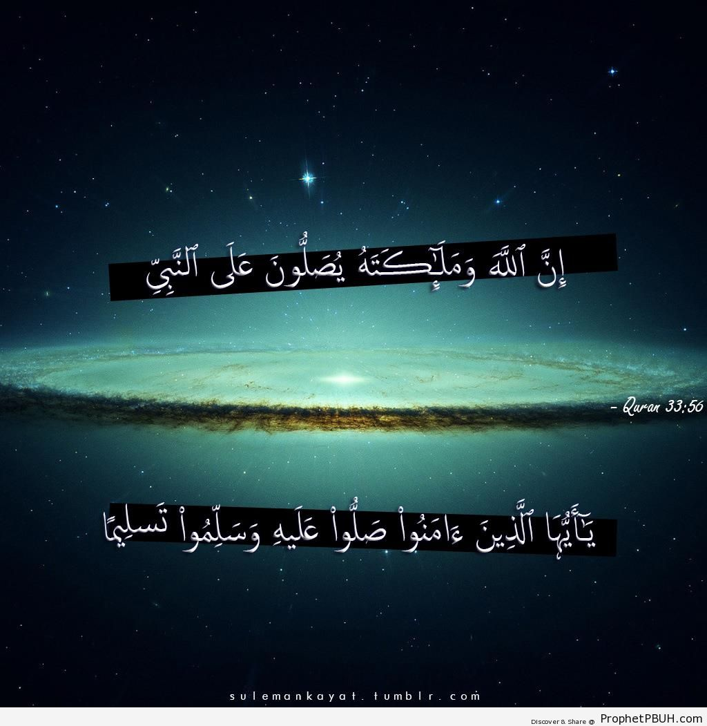 Islamic Quotes About Peace: Quran Quotes About Peace. QuotesGram
