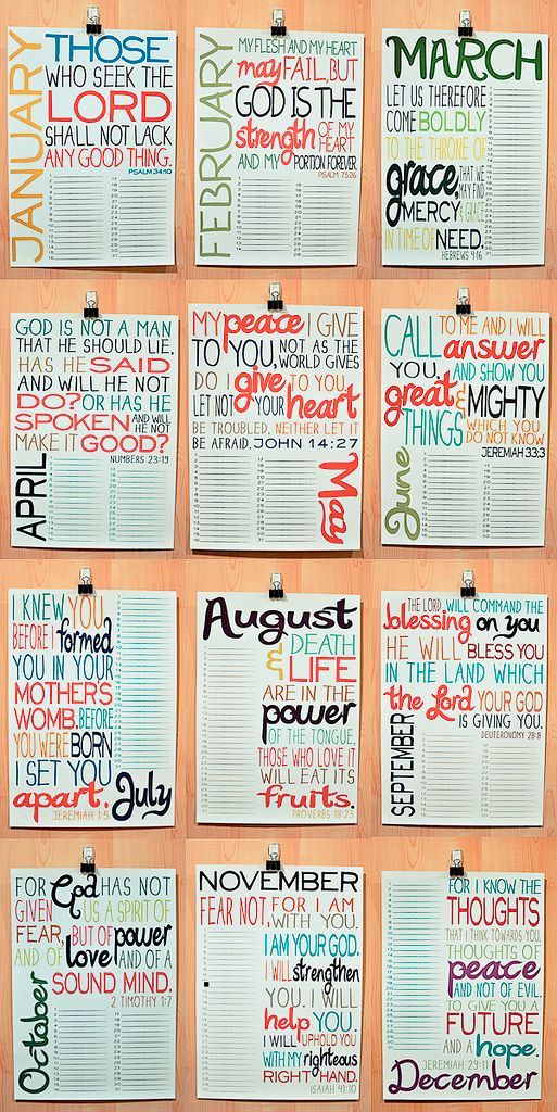 quotes for each month calendar  quotesgram