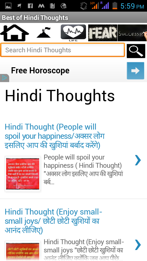 Translator Italian: Hindi Quotes With English Translation. QuotesGram