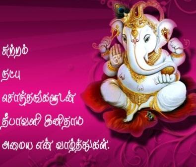 Love Quotes In English Tamil. QuotesGram