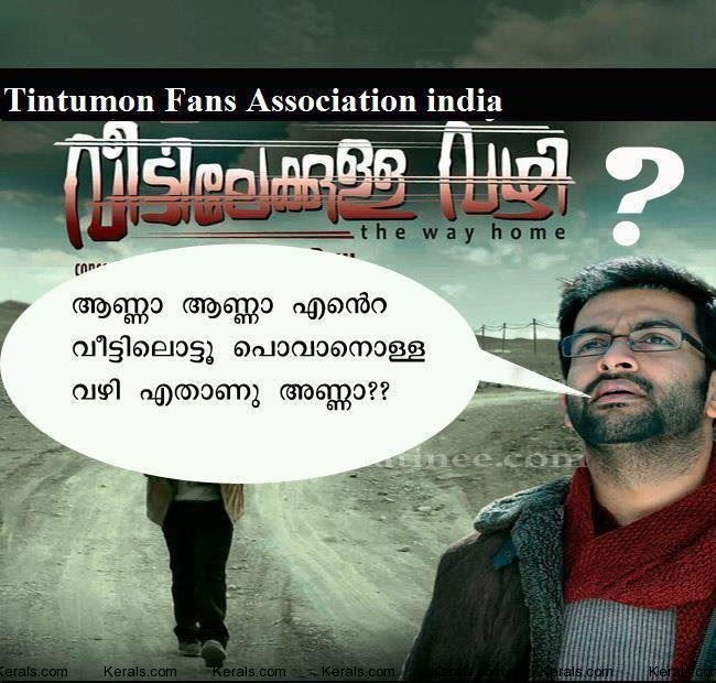Malayalam Messages: Quotes For Facebook Malayalam Comedy. QuotesGram