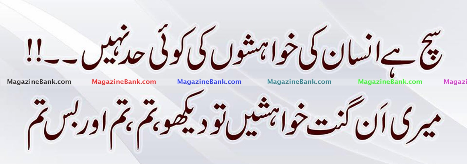 Quotes About Sadness In Life Sad Quotes In Urdu. Qu...