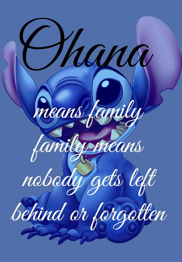 Lilo And Stitch Cute And Inspirational Quotes Quotesgram