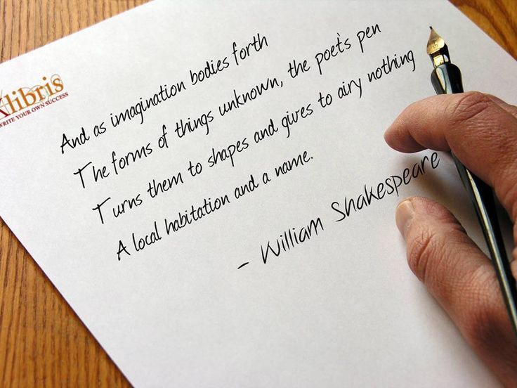 Famous quotes on essay writing