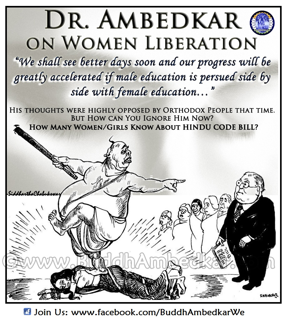 dr amdebkar and women empowerment Dr br ambedkar's views on women problems & women empowerment - download as word doc (doc), pdf file (pdf), text file (txt) or read online.