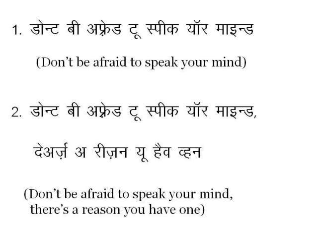 Фраза желаю удачи на хинди