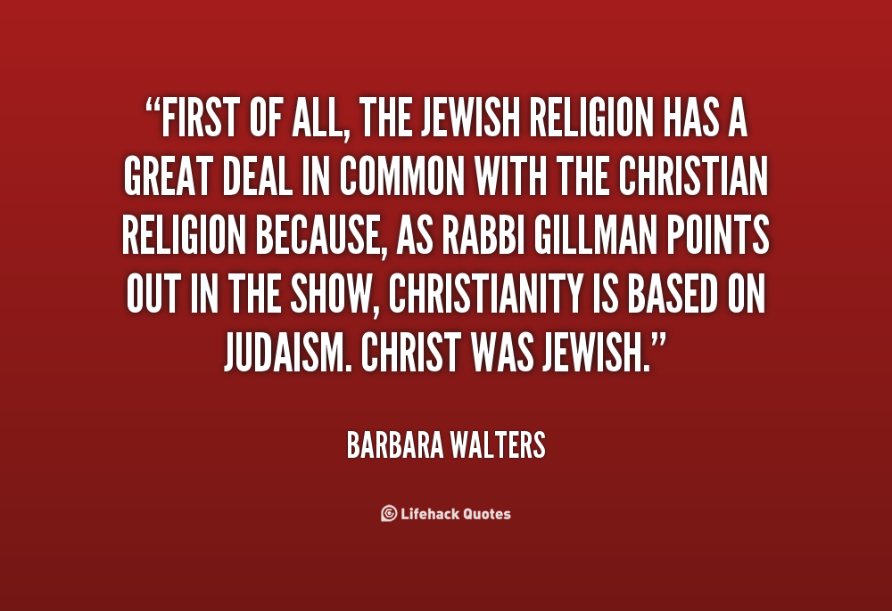 Jewish Community Quotes Quotesgram: Jewish Love Quotes. QuotesGram