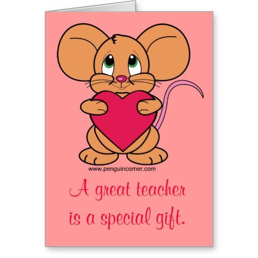 Valentine Thanks Quotes: Valentine Quotes For Teachers. QuotesGram