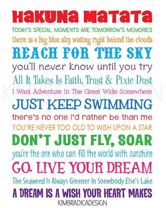 Inspirational Quotes By Disney Movies. QuotesGram