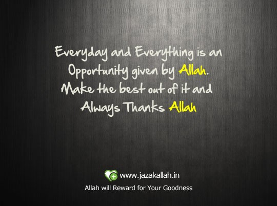 Comming With Quotes Thanks Quotesgram: Thank Allah Quotes. QuotesGram